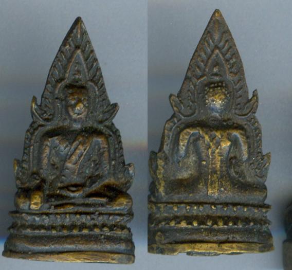 พระพุทธชินราช หลวงพรหม  เนื้อทองเหลืองหล่อ พิมพ์หน้าเดียว