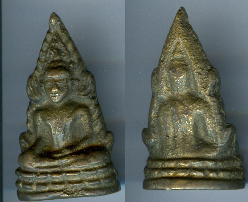 ชินราชอินโดจีน เนื้อทองเหลืองหล่อ พิมพ์ต้อ มีโค๊ต3