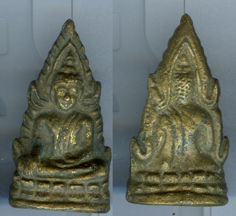 ชินราชอินโดจีน เนื้อทองเหลืองหล่อ พิมพ์ต้อบัวมีขีด มีโค๊ต1