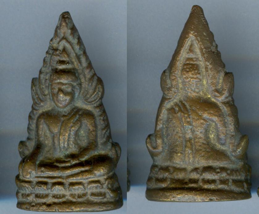 ชินราชอินโดจีน เนื้อทองเหลืองหล่อ พิมพ์ต้อบัวขีด มีโค๊ต2