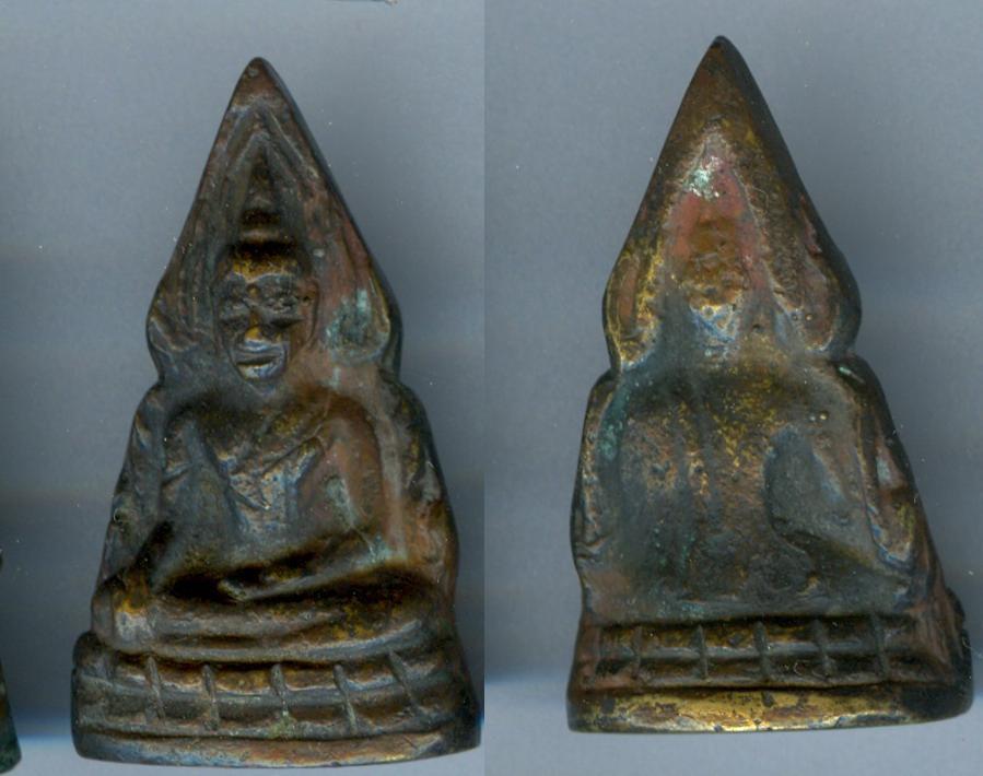 ชินราชอินโดจีน เนื้อทองเหลืองหล่อ พิมพ์หน้านางสังฆฎิยาว