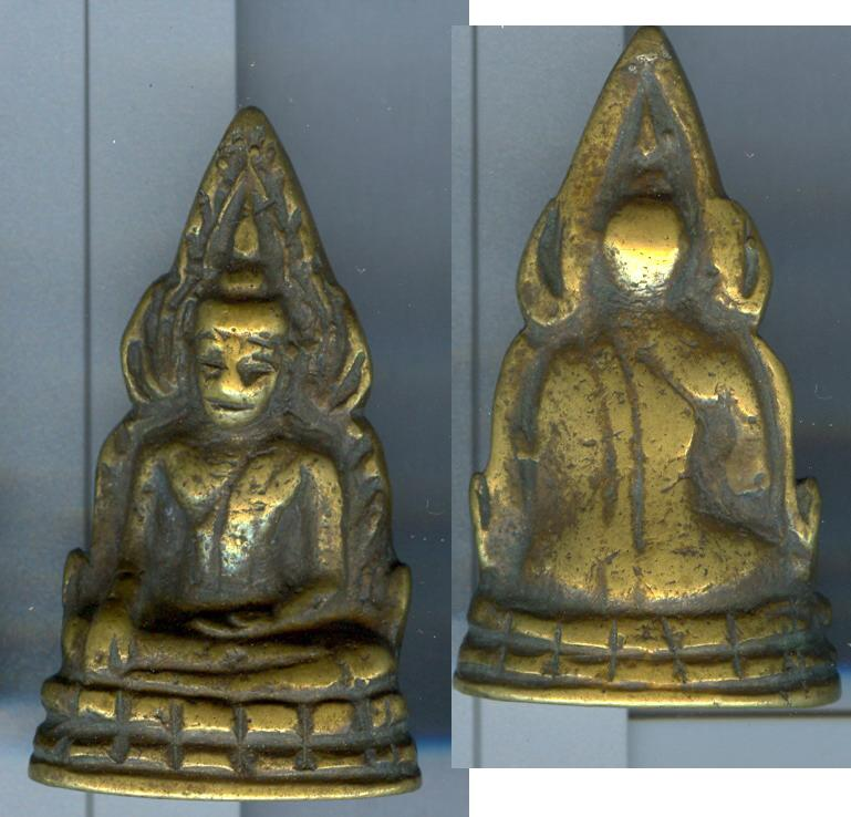 ชินราชอินโดจีน เนื้อทองเหลืองหล่อ พิมพ์หน้านางสังฆฎิยาว มีโค๊ต