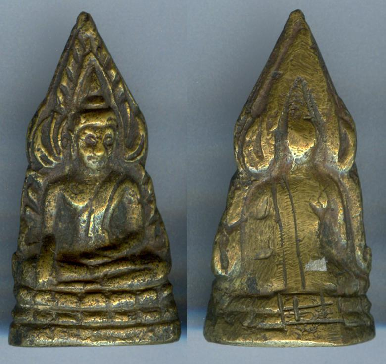 ชินราชอินโดจีน เนื้อทองเหลืองหล่อ พิมพ์หน้านางสังฆฎิยาว มีโค๊ต1