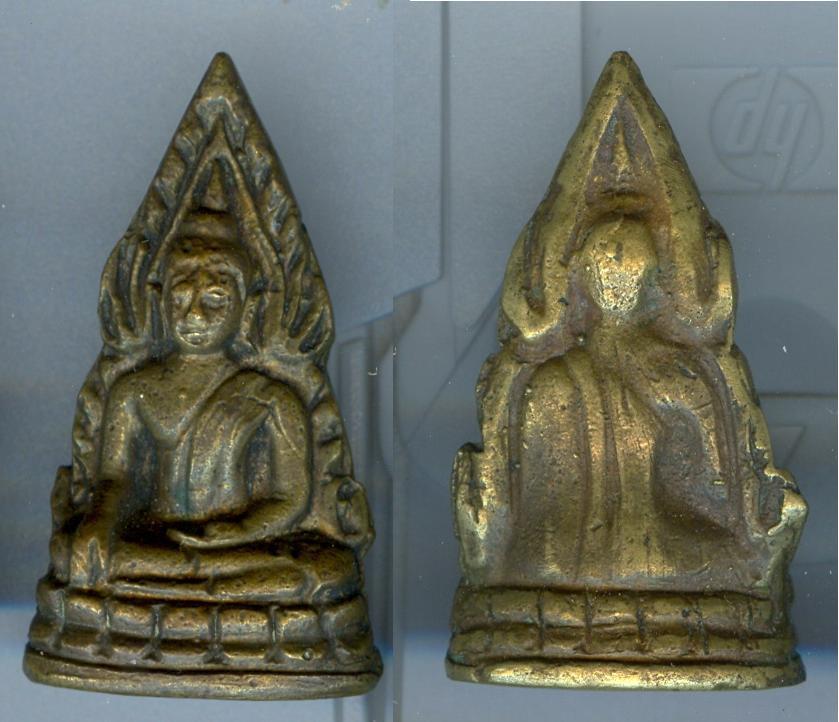 ชินราชอินโดจีน เนื้อทองเหลืองหล่อ พิมพ์หน้านางสังฆฎิยาว มีโค๊ต3