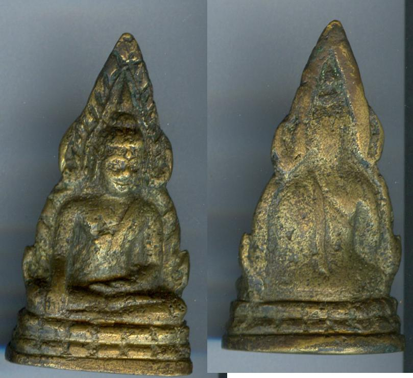 ชินราชอินโดจีน เนื้อทองเหลืองหล่อ พิมพ์หน้านางสังฆฎิสั้น มีโค๊ต