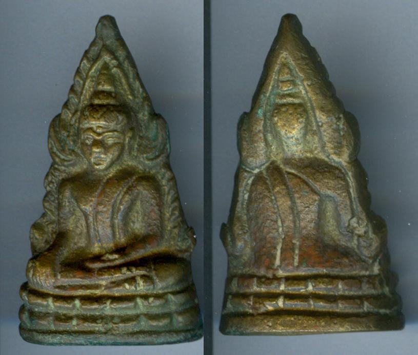 ชินราชอินโดจีน เนื้อทองเหลืองหล่อ พิมพ์ต้อ มีโค๊ต4