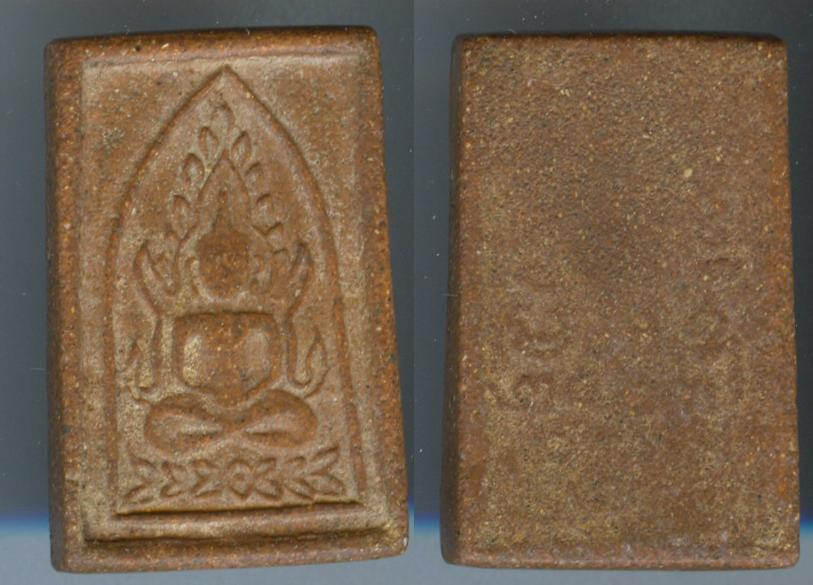 สมเด็จพิมพ์ชินราช หลวงพ่อม่น วัดคลองสิบสอง จ.ปทุมธานี เนื้อผงแดง