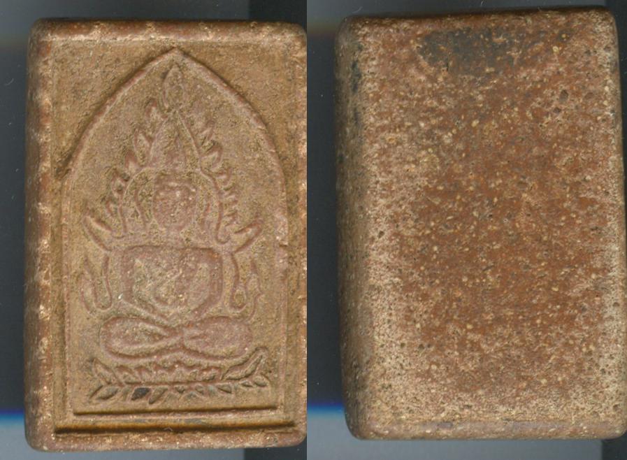 สมเด็จพิมพ์ชินราช หลวงพ่อม่น วัดคลองสิบสอง จ.ปทุมธานี เนื้อผงแดง2