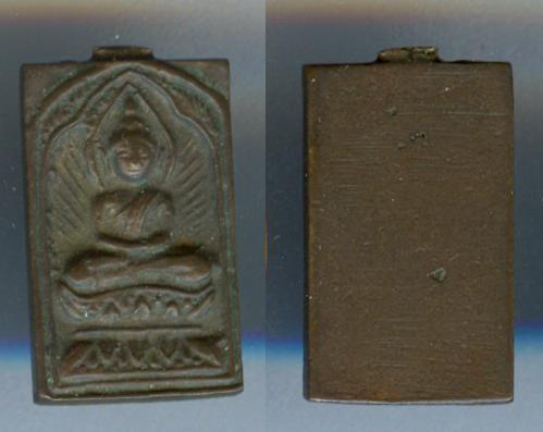 พระหลวงปู่สุข วัดปากคลองมะขามเฒ่า พิมพ์ประภาสมณฑ  เนือทองแดงออกนวะ