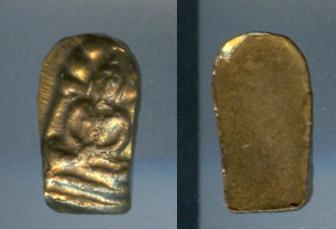 พระนาคปรกวัดอนงค์ พิมพ์สองชั้น หน้าแตก ทองแดงกะไหล่ทอง