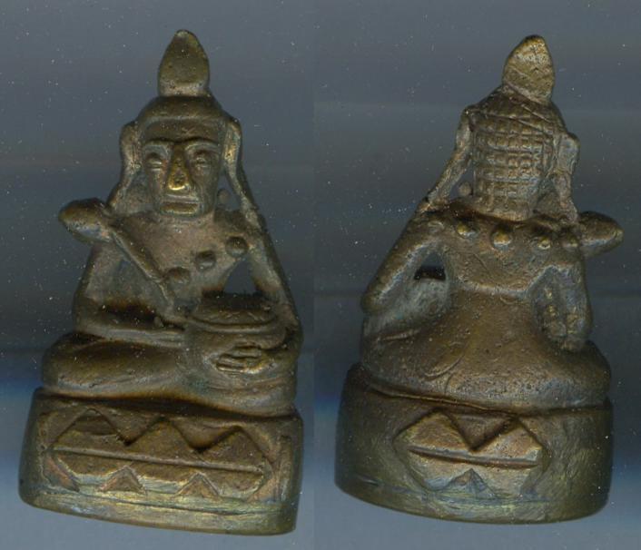 พระอุปคุต หลวงพ่อดี วัดเหนือ เนื้อทองเหลืองหล่อ จ.กาญจนบุรี