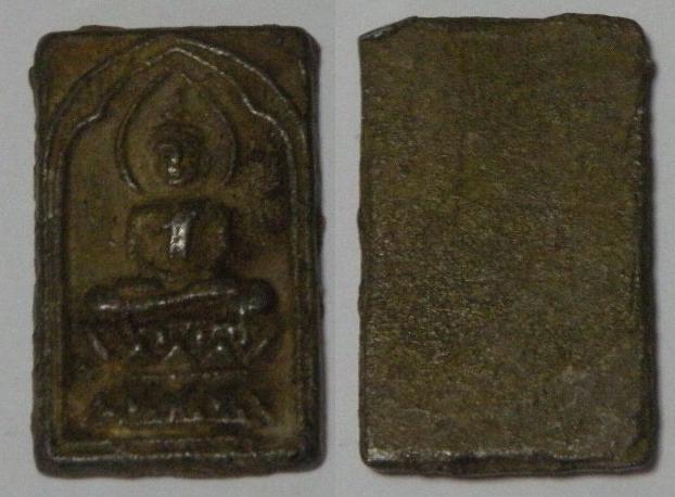 พระหลวงปู่สุข วัดปากคลองมะขามเฒ่า พิมพ์ประพาสมณฑล เนื้อชินเงิน