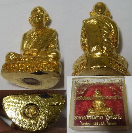 รูปหล่อ อาจารย์สมชาย ฐิตริริโย วัดเขาสุกิม ที่ระลึก ฉลองอายุ 53 ปี พ.ศ.2512 เนื้อตะกั่วกะไหล่ทอง