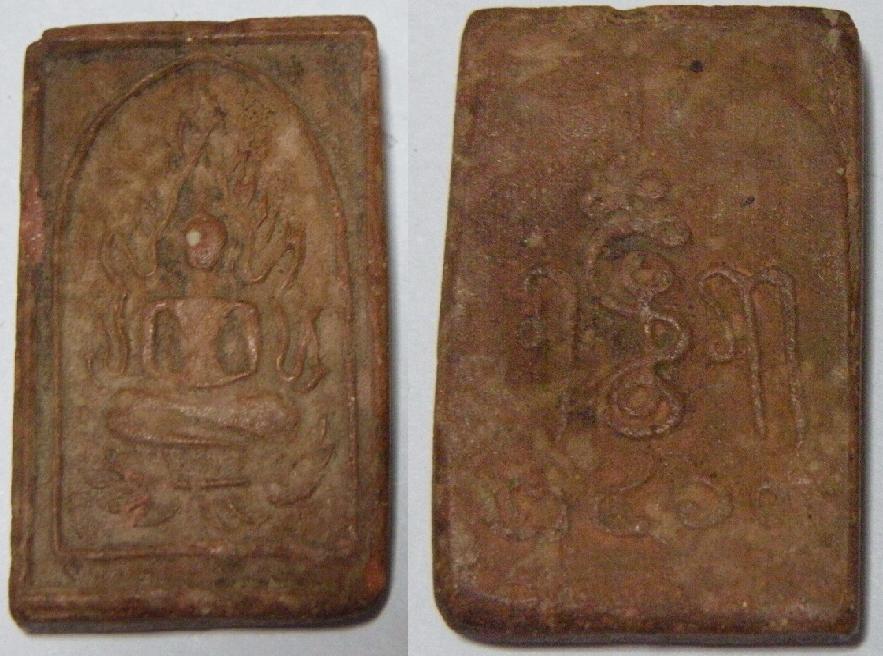 พระหลวงพ่อม่น พิมพ์พระพุทธชินราช เนื้อแดง ปี 2463