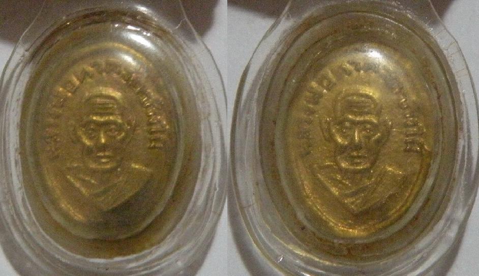 พระเครื่อง หัวแหวนหลวงปู่ทวด วัดช้างไห้ เนื้อทองแดงกะไหล่ทอง  สองหน้า