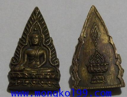 พระเครื่อง เหรียญพระพุทธชินราช พิษณุโลก หลังอกเลา เนื้อฝาบาตรกะไหล่ทอง
