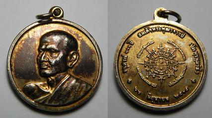 พระเครื่อง  เหรียญสมเด็จพุทธจารย์โตพรหมรังสี วัดระฆัง รุ่น 100 ปี พิมพ์กลาง กะไหล่ทอง พิมพ์แจกกรรมกา