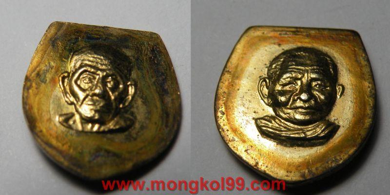 พระเครื่อง หัวแหวนหลวงปู่ทวด วัดช้างไห้ เนื้อทองแดงกะไหล่ทอง 2