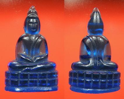 พระเครื่อง พระแก้วหลวงพ่อเจียง วัดเจริญสุขาราม เนื้อสีฟ้า รุ่น2