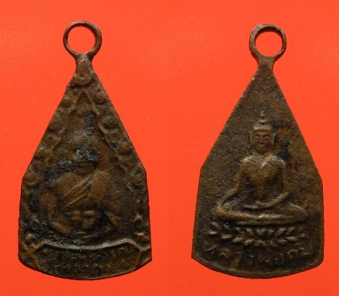 พระเครื่อง เหรียญหลวงพ่อจาด หลังหลวงพ่อคุ้ม พิมพ์หน้าเหลี่ยม วัดบางกะเบา จ.ปราจีนบุรี เนื้อทองแดง