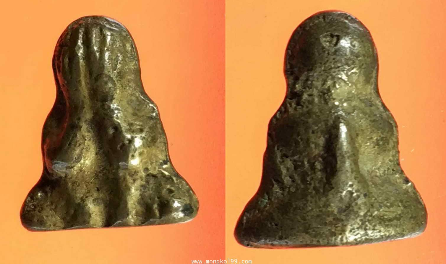 พระเครื่อง พระปิดตา มหาลาภ หลวงพ่อดิษฐ์ วัดปากสระ จ.พัทลุง ปี 2483 เนื้อทองเหลืองหล่อโบราณ