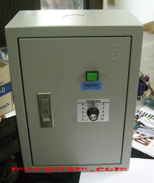 อินเวอร์เตอร์ มอเตอร์ 3 เฟส ขนาดไม่เกิน 3แรงม้า(ใช้แรงดันไฟฟ้า 220V.เพื่อขับมอเตอร์ 380V.)