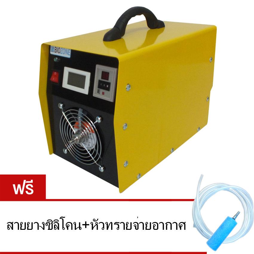 BIOZONE เครื่องผลิตโอโซน ขนาด 5g/hr. (สีเหลือง)