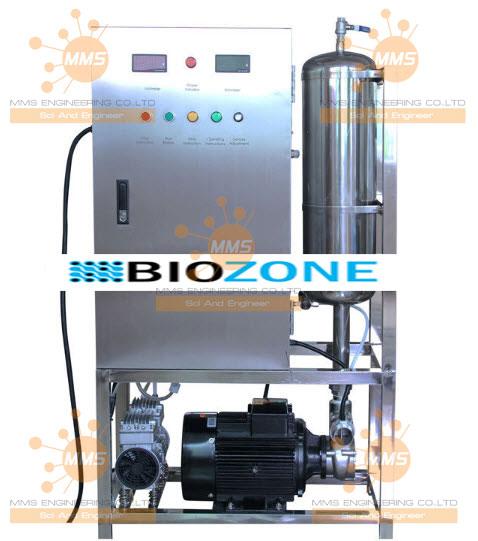 ชุดผสมโอโซนด้วยระบบไมโคร-นาโน ขนาด 1000ลิตรต่อชั่วโมง