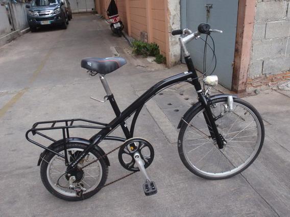 จักรยาน ทรงโบราณ คลาสสิค ล้อหน้าโต ล้อหลังเล็ก
