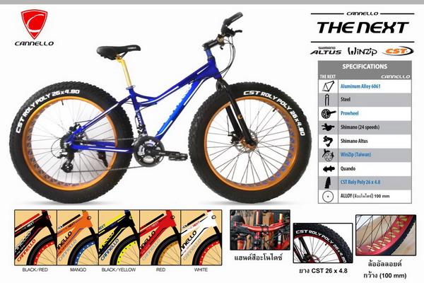 จักรยาน แฟตไบค์ CANNELLO  รุ่น The Next