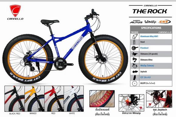 จักรยานแฟตไบค์ Cannello The rock
