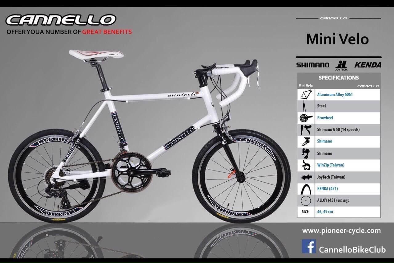 จักรยานมินิเวโล Cannello Minivelo20 นี้ว