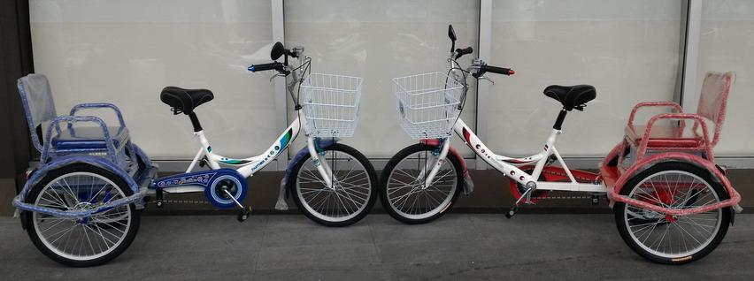 จักรยาน3ล้อ PANTHER พร้อมที่ซ้อนด้านหลัง