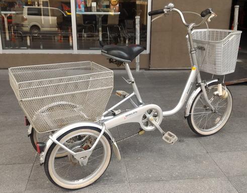 จักรยาน สามล้อม เฟรมอลูสีบรอนด์ บริดสโตน