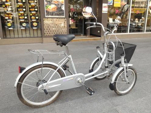 จักรยานสามล้อ แบบ2ล้อหน้า ยี่ห้อ บริดสโตน
