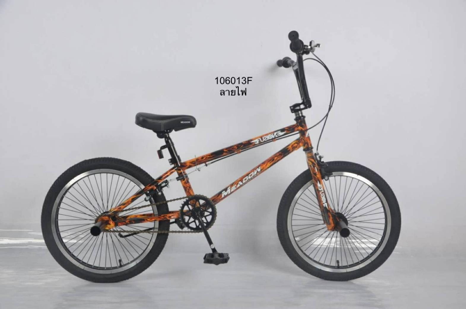 จักรยาน BMX Meadow รุ่น FUSION20