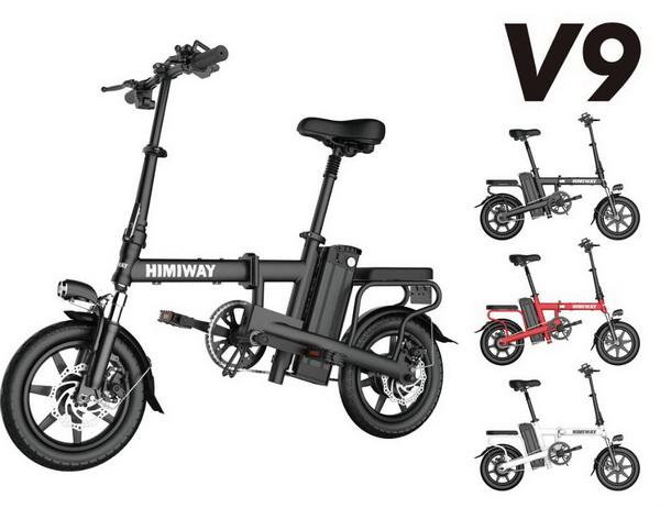 จักรยานไฟฟ้าพับได้ HIMIWAY V8วงล้อ14