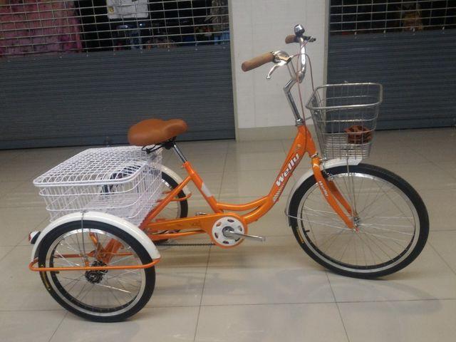 จักรยานสามล้อ Welly รุ่นล้อหน้า 24 นี้ว