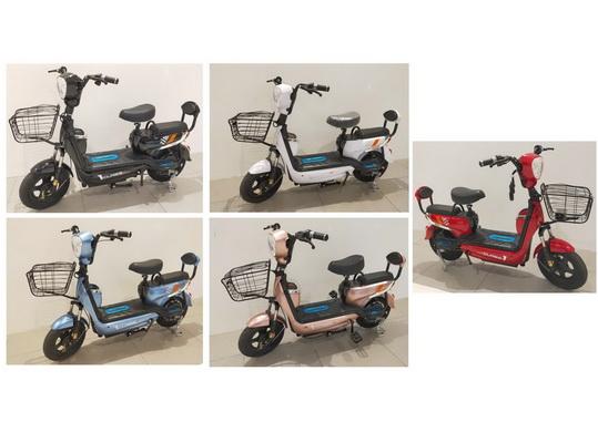มอเตอร์ไซค์ไฟฟ้า/จักรยาน รุ่น ล่ามาใหม่ ดีไซน์สวย  ราคาประหยัด ราคาประหยัด พร้อมบันใดปั่น  Class 1