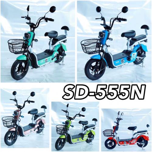 มอเตอร์ไซค์-จักรยานไฟฟ้า รุ่นใหม่ รุ่น 555