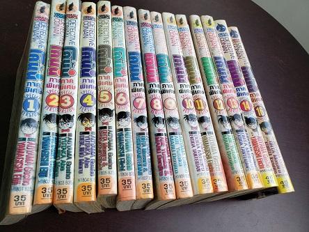 โคนัน ภาคพิเศษ เล่ม 1-16 (ไม่มีเล่ม 15)