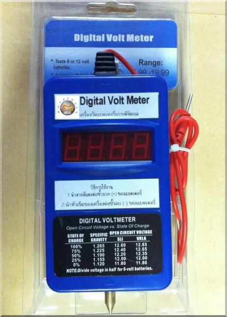 เครื่องวัดไฟแบตเตอรี่แบบดิจิตอล (Digital Volt Meter)