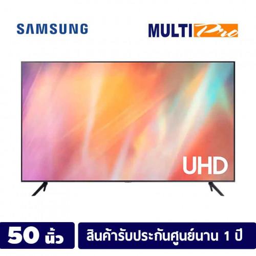 Samsung Smart TV UHD 4K ขนาด 50นิ้ว UA50AU7700KXXT (2021)
