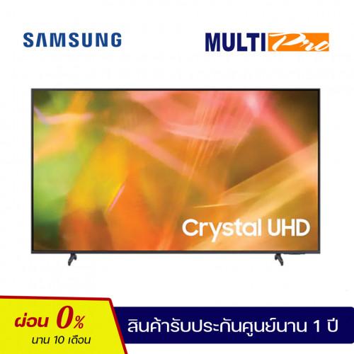 Samsung Crystal UHD Smart TV 4K 43AU8100 ขนาด 43 นิ้ว UA43AU8100KXXT (2021)
