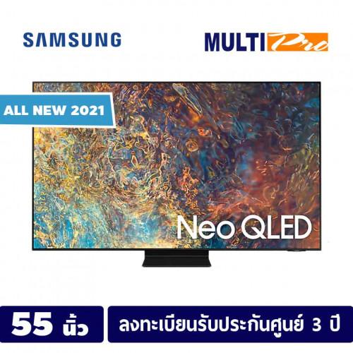 Samsung Neo QLED  Smart TV 4K ขนาด 55 นิ้ว รุ่น QA55QN90AAKXXT (2021)