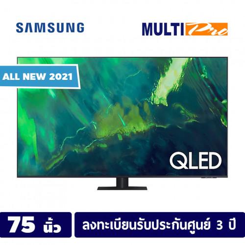 Samsung QLED 4K Smart TV ขนาด 75 นิ้ว รุ่น QA75Q70AAKXXT ALLNEW (2021)