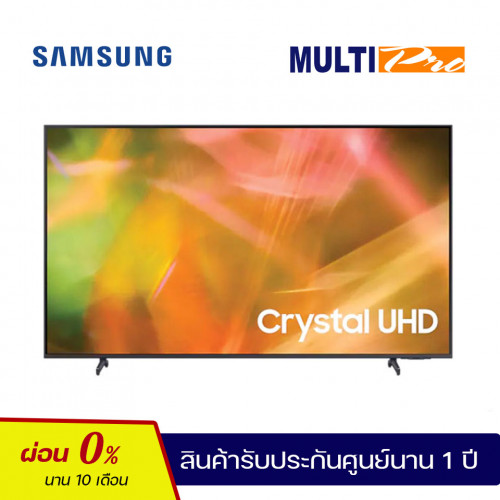 Samsung Crystal UHD Smart TV 4K 55AU8100 ขนาด 55 นิ้ว UA55AU8100KXXT (2021)