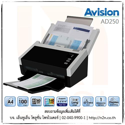 Avision AD250 เครื่องสแกนเอกสาร A4 ขนาดตั้งโต๊ะ