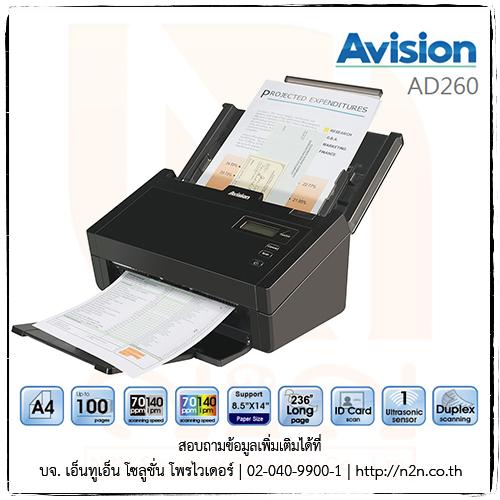 Avision AD260 เครื่องสแกนเอกสาร A4 ขนาดตั้งโต๊ะ
