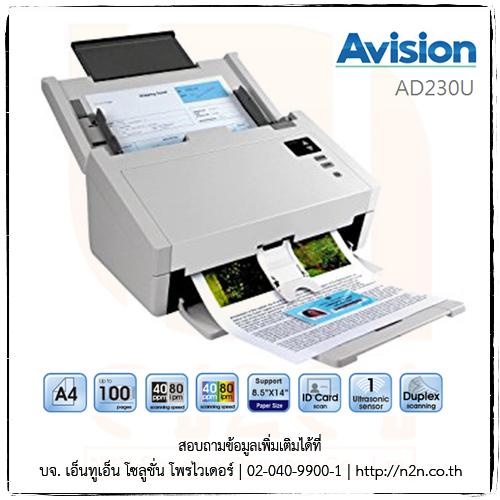 Avision AD230U เครื่องสแกนเอกสาร A4 ขนาดตั้งโต๊ะ